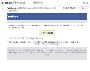 Facebook_2014_06_05