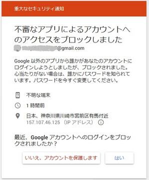Screenshot_20181015_2